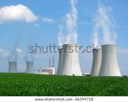 Nuclear power plant. Dukovany, Czech Republic, EU. - stock photo