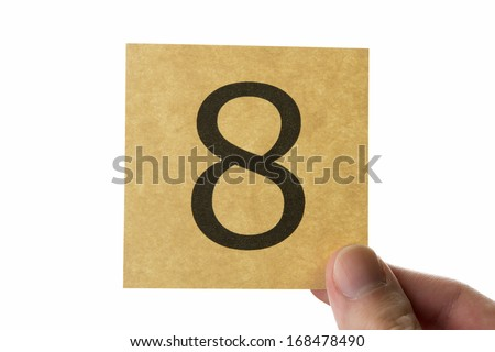 Number 8 icon, brown stick note isolated on white background - stock photo