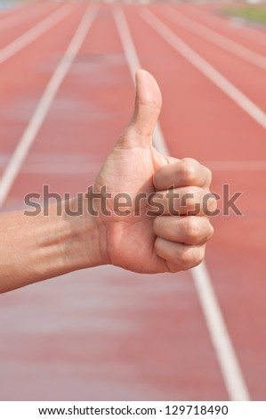Number one on running track arena - stock photo