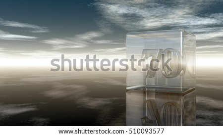 number seventy in glass cube under cloudy sky - 3d rendering