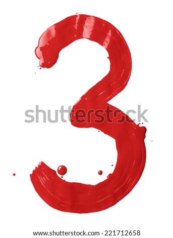 Number three digit character hand drawn with the oil paint brush strokes isolated over the white background - stock photo