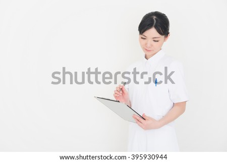 nurse or healthcare worker - stock photo