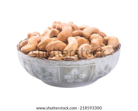 nuts. cashew nuts on background - stock photo