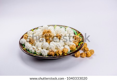Top Snack Eid Al-Fitr Food - stock-photo-nuts-chick-peas-on-plate-in-foreground-a-theme-for-eid-al-fitr-1040333020  2018_80165 .jpg
