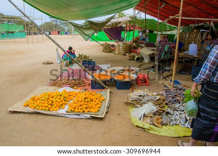 NYAUNG-U, MYANMAR, January 15, 2015 : Traditional market of Nyaung U. The town is just 4 kilometers away from old Bagan, a popular tourist attraction.