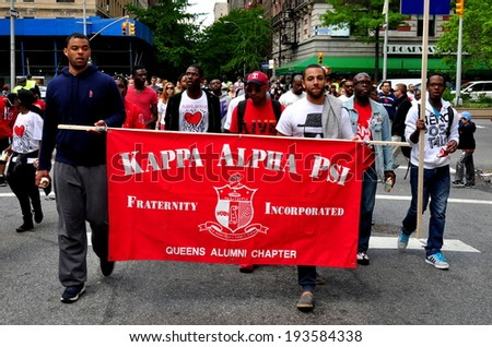 NYC - May 18, 2014:  Members of the Kappa Alpha PSI fraternity participating in the annual AIDS WALK NYC 2014 event raising money to fight AIDS - stock photo