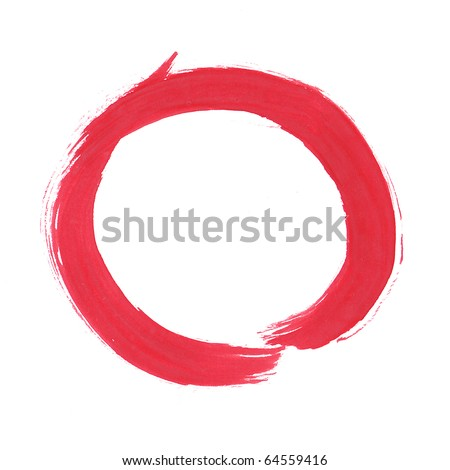 O Letter from English Alphabet. Grungy brush paint sketch. Isolated on white background. One from set.  May be used for List like Bullet and Numbering List