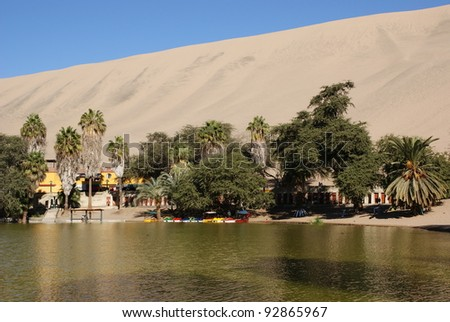 Oasis of Huacachina in Atacama desert,  Peru