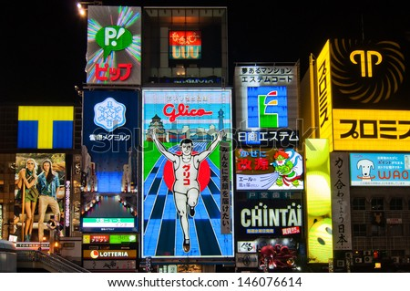 OASKA, JAPAN - APRIL 6  : The Glico Man light billboard and other light displays on April 6 2012 in Dontonbori, Namba Osaka area, Osaka, Japan. Namba is a famous entertainment area in Osaka.