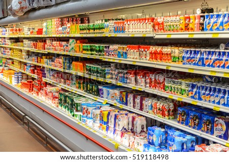OAXACA, MEXICO - NOV 1, 2016: Milk products section of the supermarket Soriana, a Mexican public company and a major retailer in Mexico with more than 824 stores