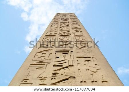 Obelisk in Luxor - stock photo
