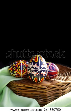 object,nature,easter,eggs - stock photo