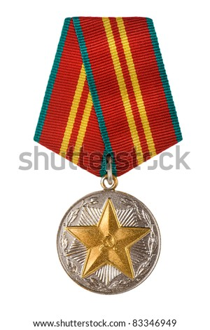 object on white - russian medal close up