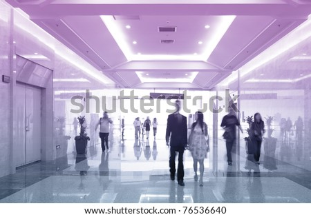 obscured walking people - stock photo