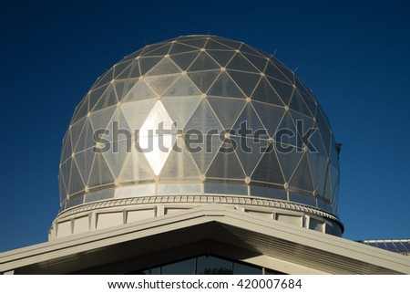 observatory building at mcdonald center texas
