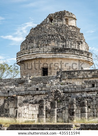 Observatory in Chichen Itza Maya ruins (large pre-Columbian city).