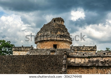 "Observatory temple - ""El Caracol"". Chichen Itza archaeological site, Yucatan peninsula, Mexico."