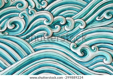 Ocean Wave texture on the wall - stock photo