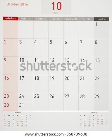 October 2016 calendar (or desk planner), weeks start from Sunday - stock photo
