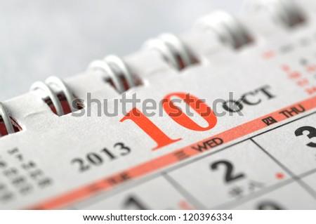 October of 2013 calendar - stock photo