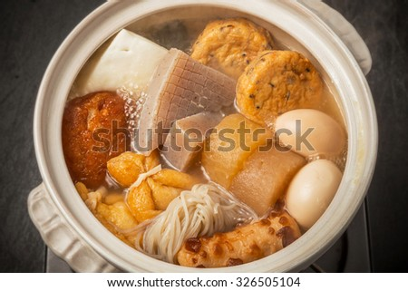 Oden is a typical Japanese hodgepodge suitable for colder seasons