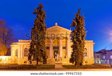 Odessa Archeological Museum at night. Ukraine - stock photo