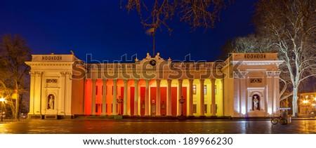 Odessa City Hall at night - Ukraine - stock photo