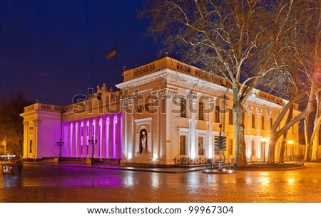 Odessa City Hall at night. Ukraine - stock photo