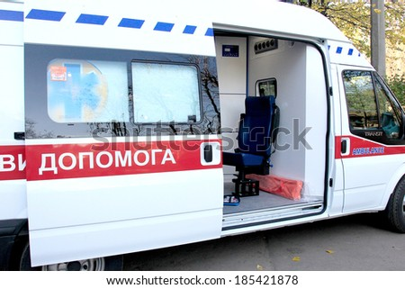 ODESSA, UKRAINE - APRIL 2: Doctors taking new ambulance equipped with modern machines and to save the sick , April 2, 2013 Odessa, Ukraine - stock photo