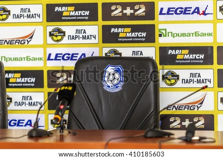 "ODESSA, UKRAINE - April 23, 2016: Football Team Super League champions ""Shakhtar"" - Donetsk and ""Chernomorets"" - Odessa. Pari-Match League. Hall Persse conference and brand wall"
