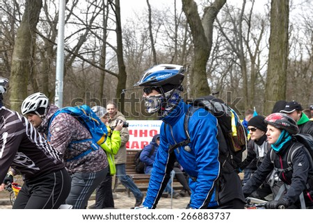 ODESSA, UKRAINE - April 4, 2015: The annual traditional mass patriotic bike race through the streets of the city attracts thousands of bicyclists lovers from around the world