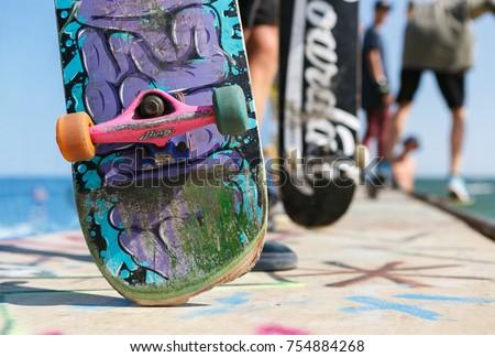 Odessaukraine1 august2017colorful graffiti skate board odessaukraine 21 august2017colorful graffiti skate board deck skateboarding altavistaventures Images