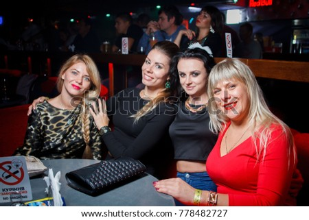 Odessa, Ukraine December 7, 2016: Metropolis night club party. Girl have fun at club. girl at night club party
