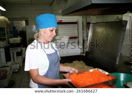 Odessa, Ukraine - July 7, 2007: The factory for the production of food from natural Ingredients. Food Convenience food. Production of dumplings, pancakes. Butcher shop. Butchering beef.