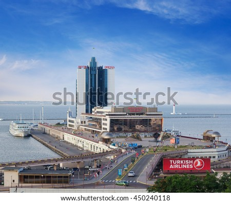 ODESSA, UKRAINE - JUNE 26, 2016: The Port of Odessa or Odessa Marine Trade Port is one of the largest ports in the Black Sea basin, with a total annual traffic capacity of 40 million tonnes - stock photo