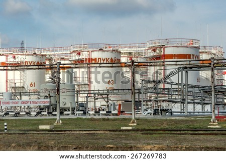 ODESSA, UKRAINE - March 29 2013: Petrochemical refinery Lukoil in Odessa. Fragments processing chemical plant. Oil, gasoline, chemicals