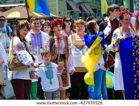 ODESSA, UKRAINE - MAY 21: Ukrainians in national costumes at Vyshivankovy Festival on MAY 21,2016 in Odessa, Ukraine