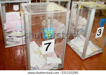 Odessa, Ukraine - 25 October 2015: Ballot box for of voting voters in the national political elections in Ukraine. Polling station - stock photo