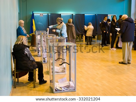 Odessa, Ukraine - 25 October 2015: place for people of voting voters in the national political elections in Ukraine