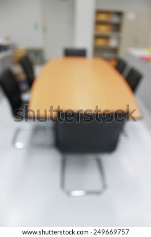 Office blur background