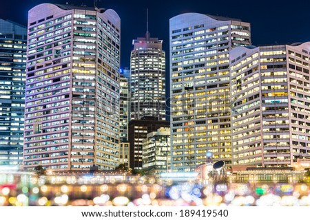 Office building at Darling Harbour city center of Sydney - stock photo