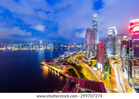 Office building at night in hong kong - stock photo