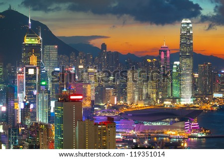 office building at sunset in hong kong - stock photo