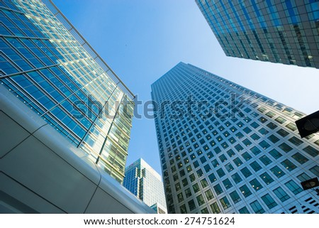 Office building in London, England - stock photo