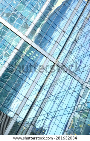 Office building - modern architectural and business background