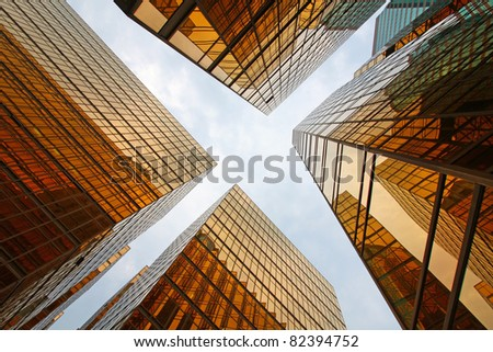 Office buildings at day time - stock photo