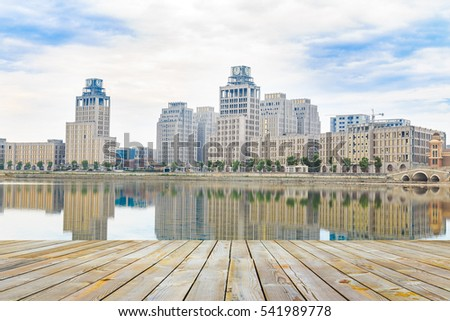 office buildings at JinJiaLin,MianYang,China