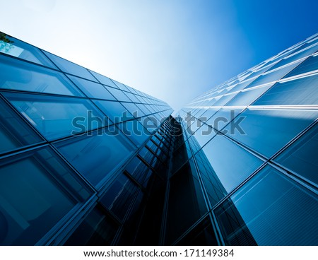 office buildings. modern glass silhouettes of skyscrapers - stock photo
