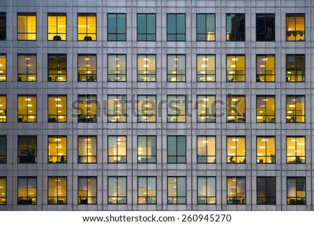 Office business building, London - stock photo