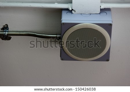Office ceiling speakers. - stock photo